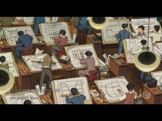 [b²] Kaze Tachinu Feature [Yumi Matsutoya - Hikoukigumo]